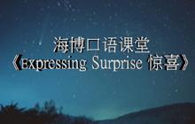 Expressing Surprise 惊喜