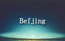 9.Beijing